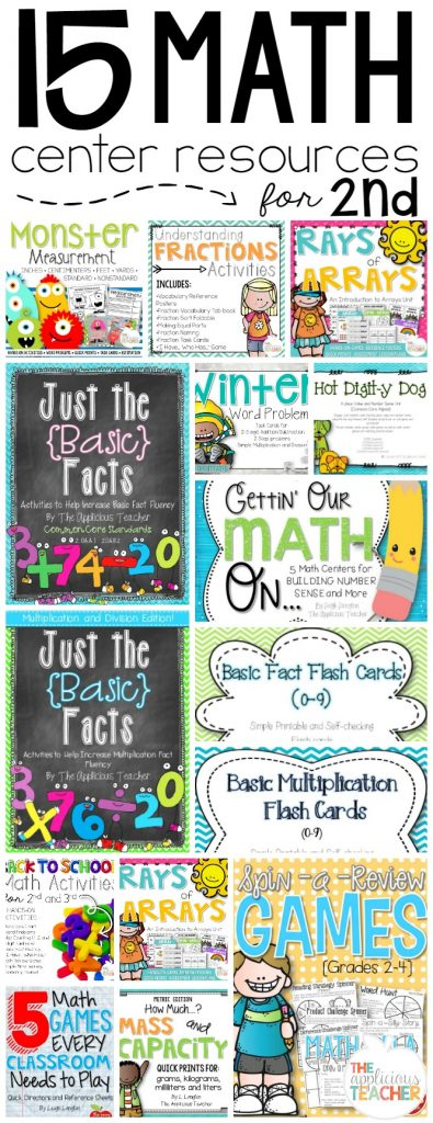 15 math center resources perfect for 2nd grade