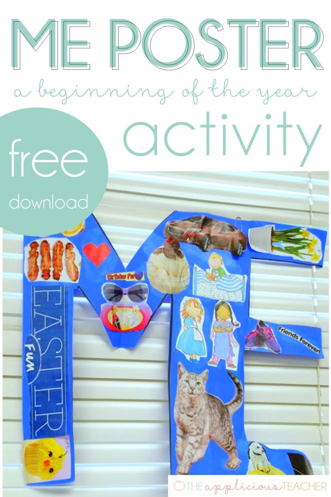 All About Me Poster- great for a back to school getting to know you activity. Includes free printable TheAppliciousTeacher.com #backtoschool #meposter #allaboutme