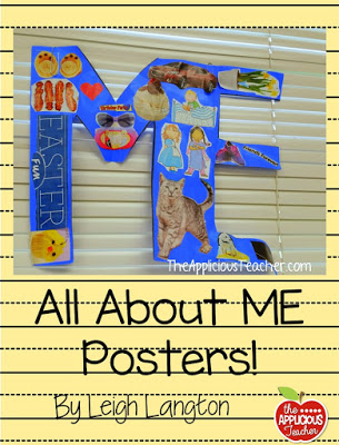 All About Me Poster Freebie- TheAppliciousTeacher.com #backtoschool #allaboutmeposter