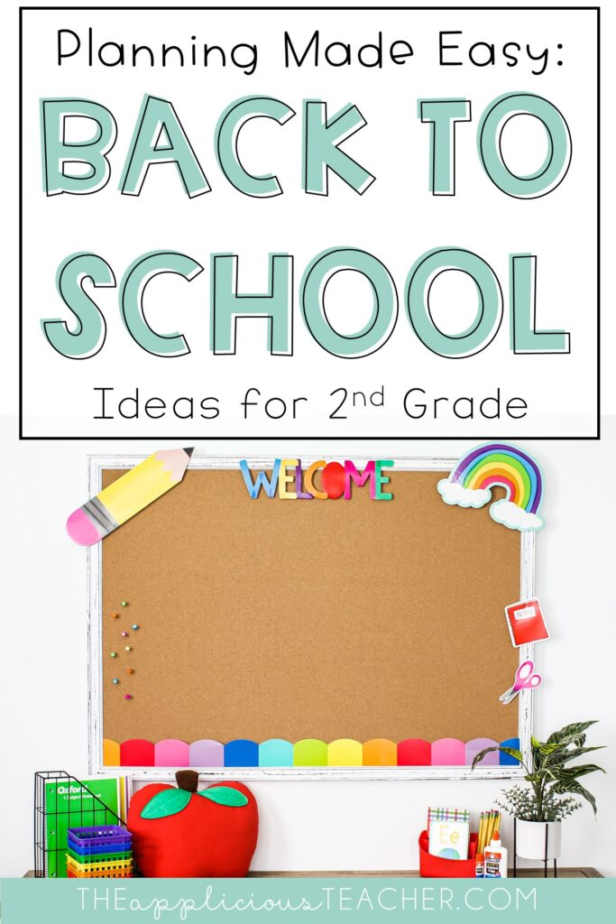 back to schoo ideas for 2nd grade