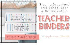 teacher binder set- cute